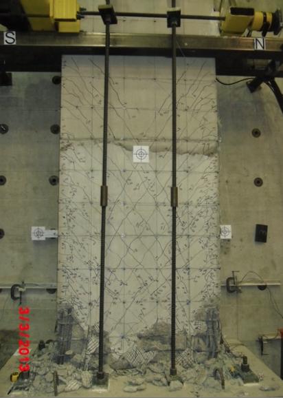 datacenterhub - Resources: ACI 445B Shear Wall Database: About